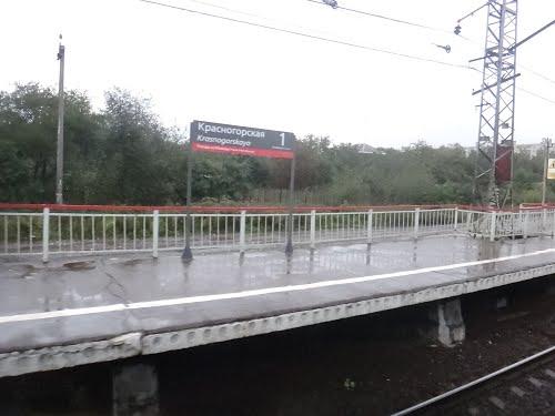 """Первая платформа на станции """"Красногорская"""""""