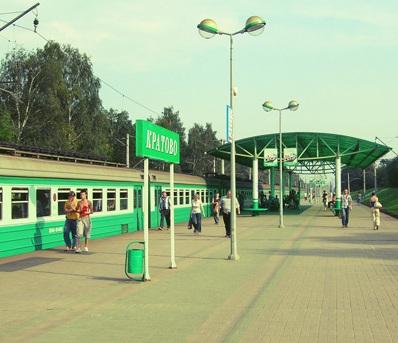 "Табличка с названием станции ""Кратово"""