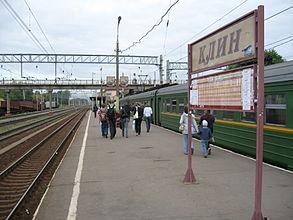 """Табличка с названием станции """"Клин"""""""