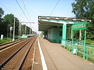 "Станция ""Трёхгорка"""