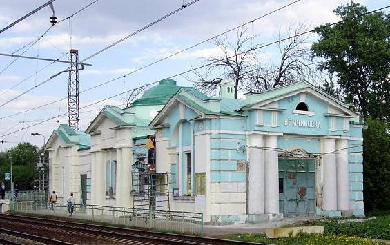 """Здание ж/д вокзала """"Немчиновка"""""""