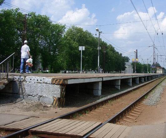"""Железнодорожная платформа """"Электросталь"""""""