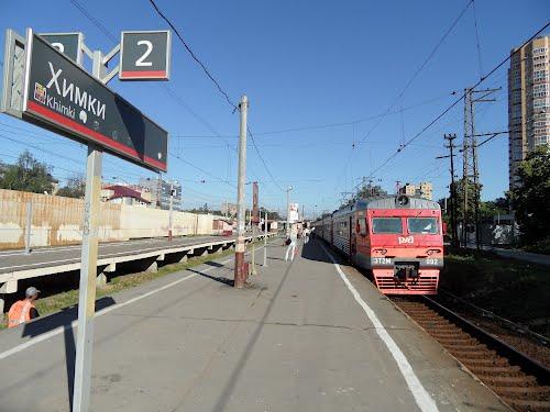 """Табличка с названием станции """"Химки"""""""