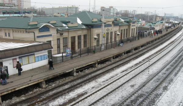 "Платформа ""Царицыно"""