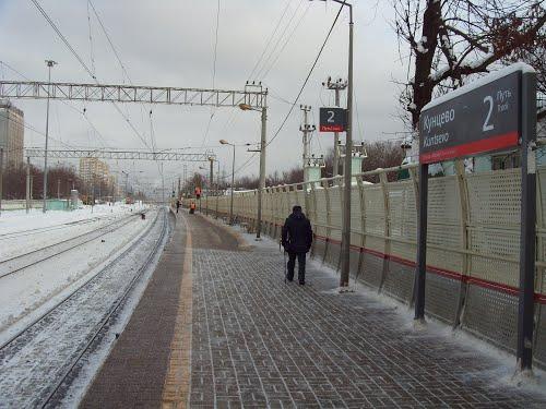 """Табличка с названием станции """"Кунцево-1"""""""