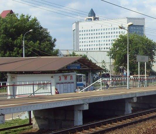 """Здание касс на станции """"ЗИЛ"""""""