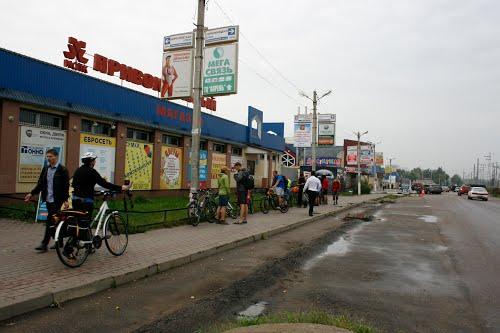 Магазины и торговые отделы возле станции Апрелевка