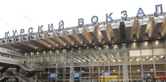Здание Курского вокзала