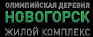 Коттеджный посёлок Олимпийская деревня Новогорск