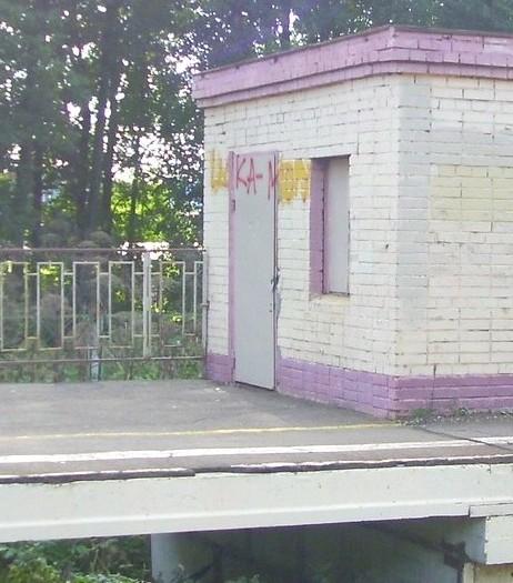 """Закрытое здание кассы на платформе """"Стреглово"""""""