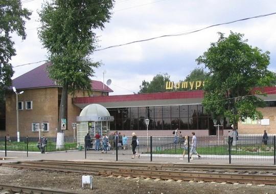 """Здание вокзала на станции """"Шатура"""""""