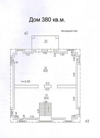 Дом 380 м2 с гаражом, подвальным помещением и мансардой мансардный этаж