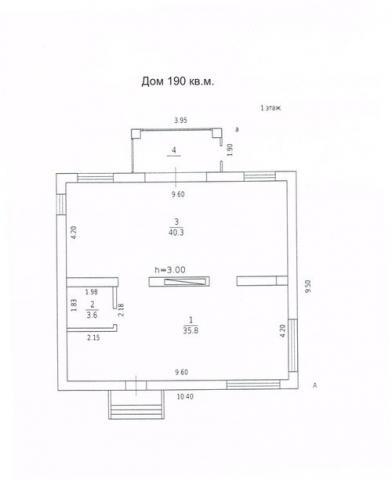 Дом 190 м2 без гаража первый этаж