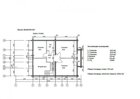 Брусландия проект 7 второй этаж