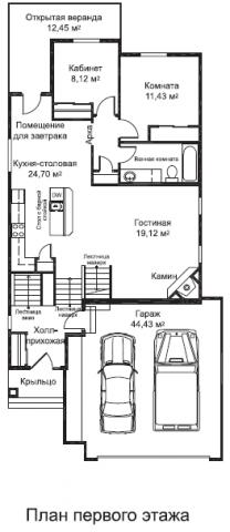 Милтаун тип C первый этаж