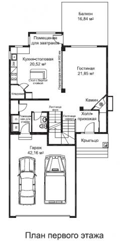Кардиф тип A первый этаж