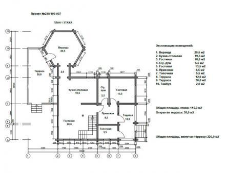 Брусландия проект 7 первый этаж