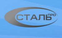 Трубопроводная и запорная арматура Москва