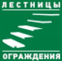 Лестницы и ограждения в Москве