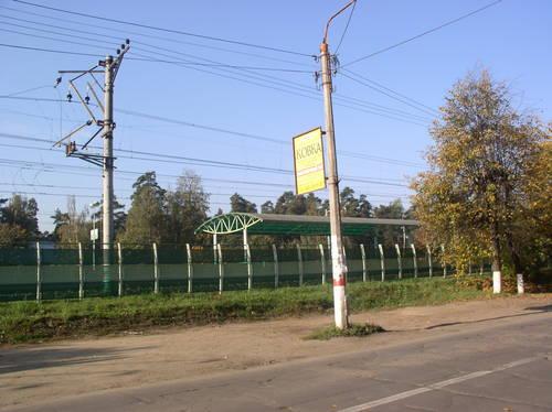 Вид на станцию со стороны Советской улицы