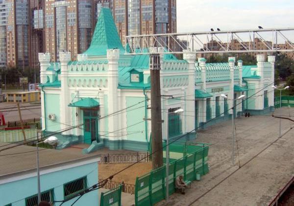 """Здание вокзала на станции """"Кунцево-1"""""""