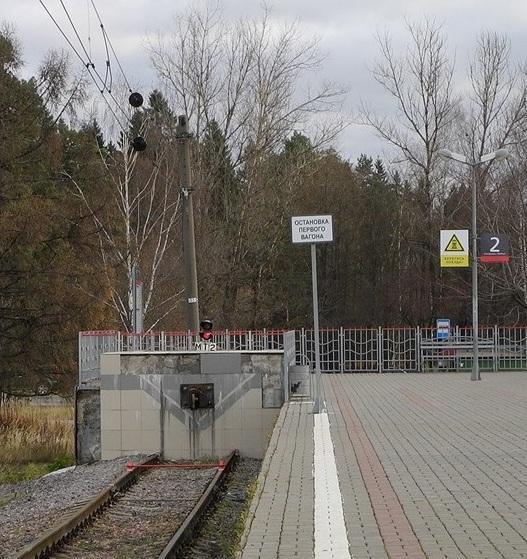 """Тупиковый участок пути возле платформы """"Звенигород"""""""